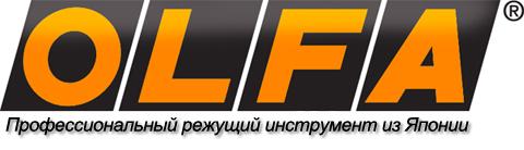 Каталог OLFA